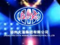 大亚亚虎娱乐官网 (1284播放)