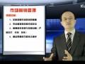 市场营销培训 市场营销管理 (263播放)