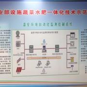 便宜的温室控制系统推荐