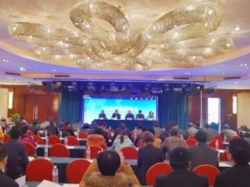 山东省兽药发展与监管工作会议在济南召开