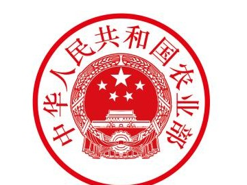 农业部就亚虎娱乐官网产品批准文号批件变更工作发布2481号公告