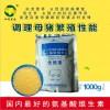 优维素养殖用多维营养调节剂猪牛羊抗应激-四通畜牧