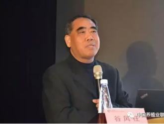 诚邀您参加:第10期中国禽病临床兽医特训营